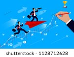 businessmen competition. on... | Shutterstock .eps vector #1128712628