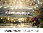 the hotel lobby interiors | Shutterstock . vector #112874212