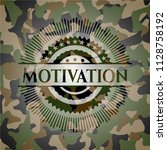 motivation on camouflage pattern | Shutterstock .eps vector #1128758192