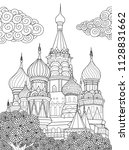 st. basil's cathedral line art... | Shutterstock .eps vector #1128831662
