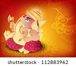 illustration of hindu lord... | Shutterstock .eps vector #112883962