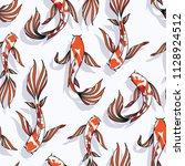 carp koi vector seamless... | Shutterstock .eps vector #1128924512