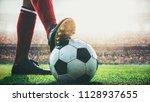 Feet Of Soccer Player Tread On...