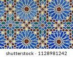 generic multicoloured... | Shutterstock . vector #1128981242