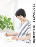 counting asian woman with... | Shutterstock . vector #1129030352