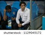 croatian national football team ...   Shutterstock . vector #1129045172