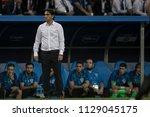 croatian national football team ... | Shutterstock . vector #1129045175