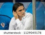 croatian national football team ... | Shutterstock . vector #1129045178