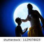 gurupurnima  worship of teacher ... | Shutterstock . vector #1129078025