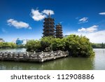 Twin Pagoda In Guilin Banyan...