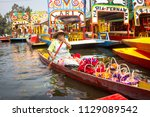 colorful traditional mexican... | Shutterstock . vector #1129089542