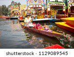 colorful traditional mexican... | Shutterstock . vector #1129089545