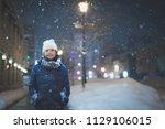 beautiful asian girl girl in a... | Shutterstock . vector #1129106015