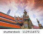 wat phra kaew or wat phra si... | Shutterstock . vector #1129116572