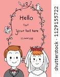 cartoon cute wedding card... | Shutterstock .eps vector #1129155722