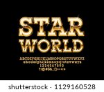 vector golden luxury sign star... | Shutterstock .eps vector #1129160528