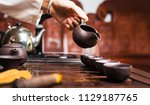 chinese tea ceremony  woman... | Shutterstock . vector #1129187765
