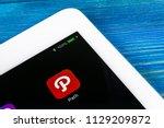 sankt petersburg  russia  july... | Shutterstock . vector #1129209872