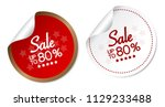 sale up to 80  stickers | Shutterstock .eps vector #1129233488