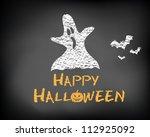 conceptual happy halloween ad...   Shutterstock .eps vector #112925092