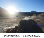 close up sunrise picture of a... | Shutterstock . vector #1129255622