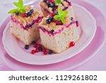 tasty summer fruits yeast cake  ... | Shutterstock . vector #1129261802