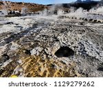 close up picture of a geyser... | Shutterstock . vector #1129279262