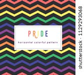 lgtb  pride day line abstract... | Shutterstock .eps vector #1129293068