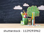 back to school banner. tree of... | Shutterstock . vector #1129293962