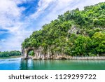 the beautiful landscape of... | Shutterstock . vector #1129299722