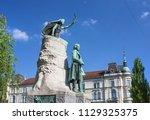 slovenia  ljubljana   june 19 ... | Shutterstock . vector #1129325375