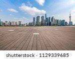 panoramic skyline and modern...   Shutterstock . vector #1129339685