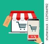 online store concept. sale ... | Shutterstock .eps vector #1129366982
