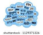 handwritten word hello in... | Shutterstock .eps vector #1129371326