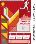 poster   lomba 17 agustus ... | Shutterstock .eps vector #1129401242