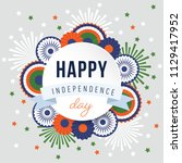 happy independence day  15th... | Shutterstock .eps vector #1129417952