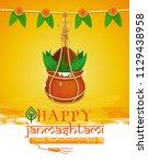 greeting card for krishna... | Shutterstock .eps vector #1129438958