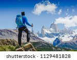 active man hiking in the... | Shutterstock . vector #1129481828