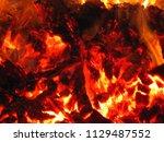 fire  fuel  hot coal  fire...