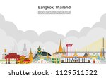 bangkok in thailand and... | Shutterstock .eps vector #1129511522