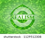 realism green emblem with... | Shutterstock .eps vector #1129512308