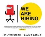 Stock vector business hiring and recruiting concept we are hiring banner concept vacant position empty 1129513535