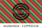 be the best version of you... | Shutterstock .eps vector #1129532126