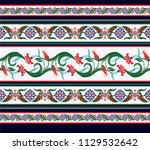 border seamless with turkish... | Shutterstock .eps vector #1129532642