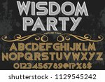 hand drawn typeface set brush... | Shutterstock .eps vector #1129545242