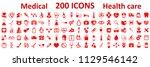 set 200 medecine and health... | Shutterstock .eps vector #1129546142