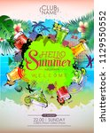 summer cocktail party poster... | Shutterstock .eps vector #1129550552