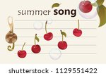 song of summer   musical fruity ... | Shutterstock .eps vector #1129551422