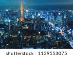 network and connection... | Shutterstock . vector #1129553075