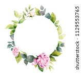 watercolor hand painting frame... | Shutterstock . vector #1129553765